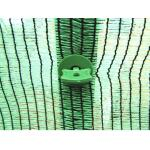 Bevestigingsclips  noppenfolie / schaduwdoek (30 stuks)